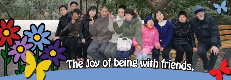 2 The joy of being with friends (2)
