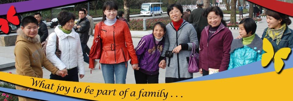 What joy to be part of a family 2 (group park)